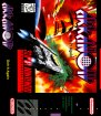 Arkanoid - Doh It Again (Nintendo SNES (SPC))