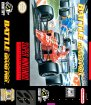 Battle Grand Prix (Nintendo SNES (SPC))