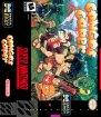 Congo's Caper (Nintendo SNES (SPC))