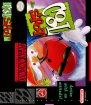 Cool Spot (Nintendo SNES (SPC))