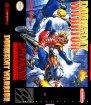 Doomsday Warrior (Nintendo SNES (SPC))