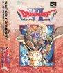 Dragon Quest VI - Realms of Reverie (Nintendo SNES (SPC))