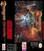 Dungeon Master (Nintendo SNES (SPC))