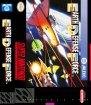 Earth Defense Force (Nintendo SNES (SPC))