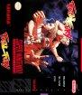 Fatal Fury (Nintendo SNES (SPC))