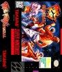 Fatal Fury Special (Nintendo SNES (SPC))
