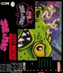 Joe & Mac - Caveman Ninja (Nintendo SNES (SPC))