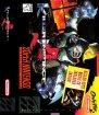 Killer Instinct (Nintendo SNES (SPC))