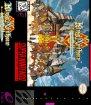 King Arthur & The Knights of Justice (Nintendo SNES (SPC))