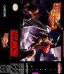 Knights of the Round (Nintendo SNES (SPC))