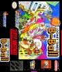 Looney Tunes B-Ball (Nintendo SNES (SPC))