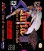 Lufia II - Rise of the Sinistrals  [Lufia] (Nintendo SNES (SPC))