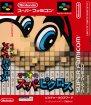 Mario no Super Picross (Nintendo SNES (SPC))