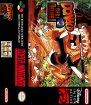 Maui Mallard in Cold Shadow (Nintendo SNES (SPC))