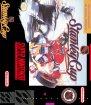 NHL Stanley Cup (Nintendo SNES (SPC))