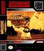 Samurai Shodown (Nintendo SNES (SPC))