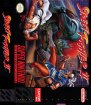 Street Fighter II (Nintendo SNES (SPC))