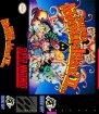 Super Adventure Island II (Nintendo SNES (SPC))