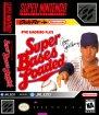 Super Bases Loaded (Nintendo SNES (SPC))