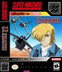 U.N. Squadron (Nintendo SNES (SPC))