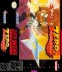 Zero - The Kamikaze Squirrel (Nintendo SNES (SPC))