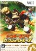 Donkey Kong - Barrel Blast (Nintendo Wii)