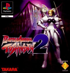 Battle Arena Toshinden 2 Playstation Psf Music Zophar S Domain