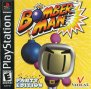 Bomberman Party Edition (Playstation (PSF))