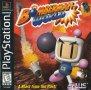 Bomberman World (Playstation (PSF))