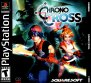 Chrono Cross (Playstation (PSF))