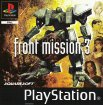Front Mission 3 (Playstation (PSF))