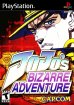 JoJo's Bizarre Adventure (Playstation (PSF))