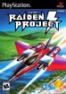 Raiden Project, The (Playstation (PSF))