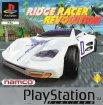 Ridge Racer Revolution (Playstation (PSF))