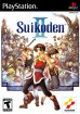 Suikoden 2 (Playstation (PSF))