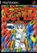 Super Puzzle Fighter II Turbo (Playstation (PSF))