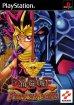 Yu-Gi-Oh - Forbidden Memories (Playstation (PSF))