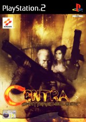 Contra - Shattered Soldier (Playstation 2 (PSF2))