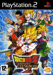 Dragon Ball Z - Budokai Tenkaichi 2 USA (Playstation 2 (PSF2))