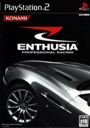 Enthusia Professional Racing (Playstation 2 (PSF2))