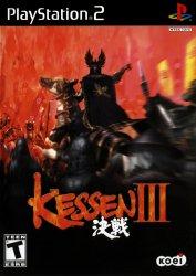 Kessen III (Playstation 2 (PSF2))