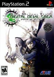 Shin Megami Tensei - Digital Devil Saga (Playstation 2 (PSF2))