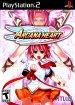 Arcana Heart (Playstation 2 (PSF2))