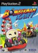 Bomberman Kart DX (Playstation 2 (PSF2))