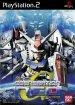 SD Gundam G Generation Neo (Playstation 2 (PSF2))