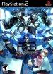 Shin Megami Tensei - Persona 3 (Playstation 2 (PSF2))