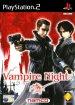 Vampire Night (Playstation 2 (PSF2))