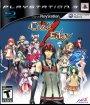 Cross Edge (Playstation 3 (PSF3))