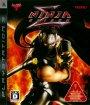 Ninja Gaiden Sigma (Playstation 3 (PSF3))