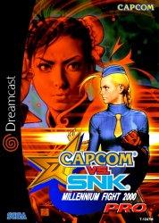 Capcom vs. SNK (Sega Dreamcast (DSF))